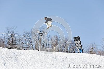 Ski snowboad jump