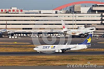 SKY Air Line Editorial Image