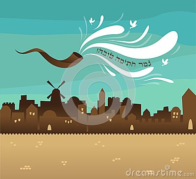 Free Skyline Of Old City Jerusalem. Yom Kippur , Jewish Holiday. May You Be Inscribed In The Book  Life For Good In Hebrew Stock Images - 75951774