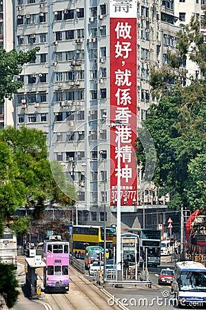 Slogan auf Hong- Kongstraße Redaktionelles Bild