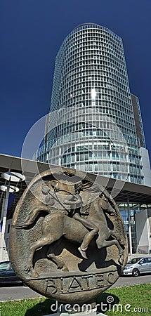 Slovak National Bank Editorial Photography