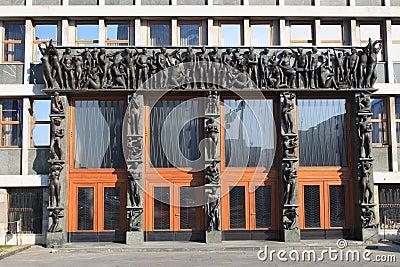 Slovene parlement
