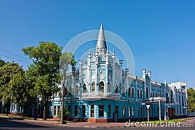 Slovyanskyi Hotel