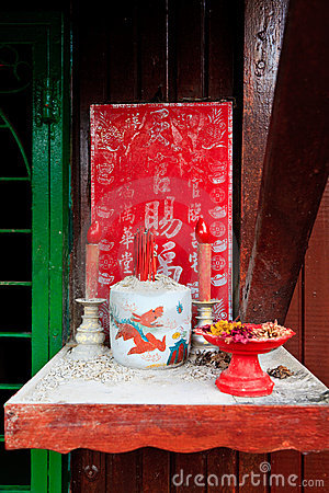 Free Small Chinese Alter For Praying Stock Photos - 20182153