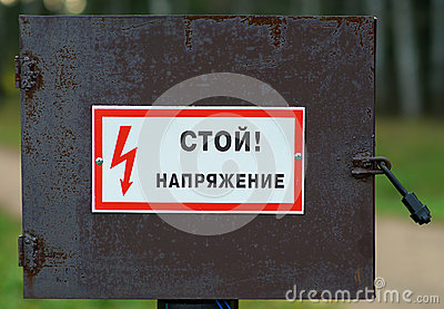 Small electrical metal box