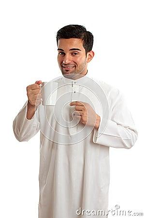 Free Smiling Ethnic Arab Man With Coffee Stock Photos - 13460373