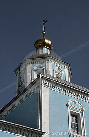 Smolensky Cathedral. Belgorod. Russia.