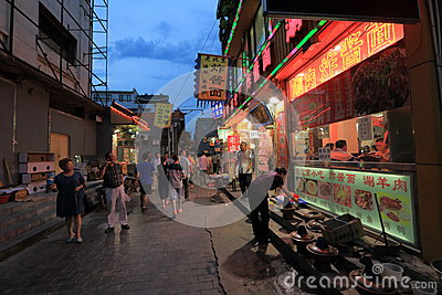 Snack Street At Night Editorial Photo - Image: 43354131