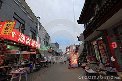 Snack Street At Night Editorial Photography - Image: 43355067