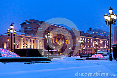 Snow covered Manege square in winter