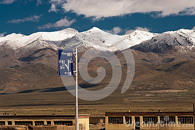 Snow Mountain in Tibet Editorial Image