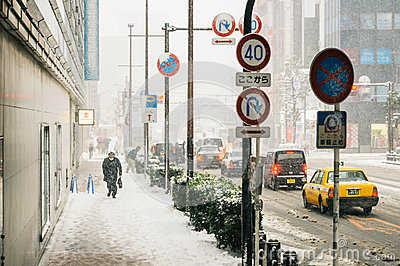 Snow storm in Yokohama, Japan