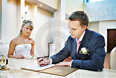 Solemn registration of marriage in Wedding Palace