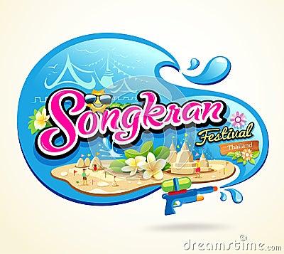 Free Songkran Festival In The Summer Of Thailand Stock Photos - 51117953
