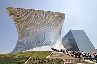 Soumaya Museum Editorial Photography