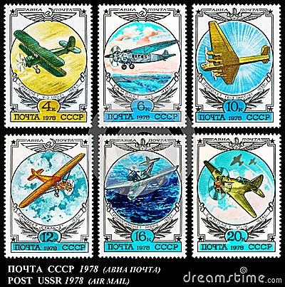 Soviet aircraft, circa 1978.