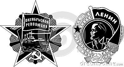 Soviet Awards