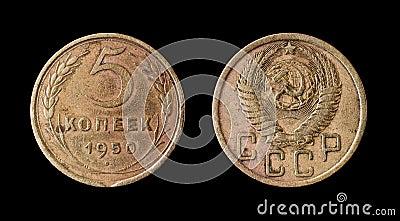 Soviet coin