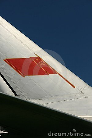 Soviet flag on a tail fin