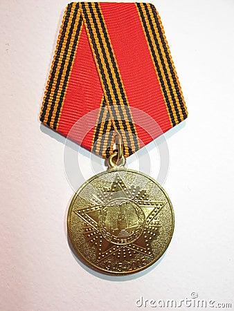A soviet medal