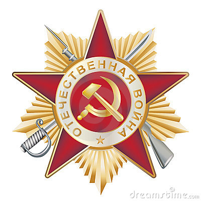 Free Soviet Medal, Order Of The Patriotic War Royalty Free Stock Images - 17873899