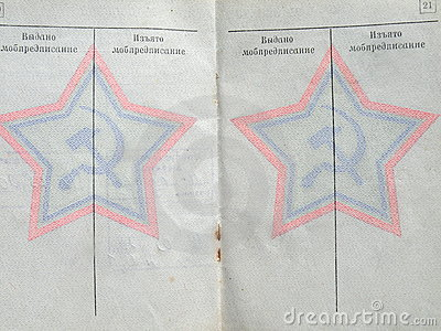 Soviet military document