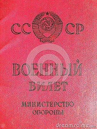 Soviet military document