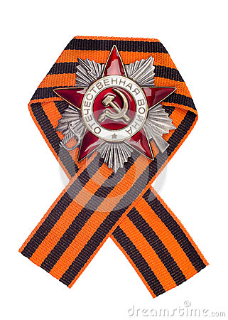 Free Soviet Order Of The Great Patriotic War Stock Image - 67774721