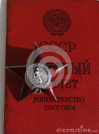 Free Soviet Order. Red Star And Soldier Document Royalty Free Stock Images - 35536919