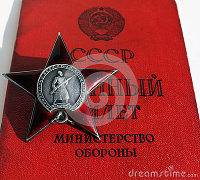 Free Soviet Order. Red Star And Soldier Document Stock Photo - 35536950