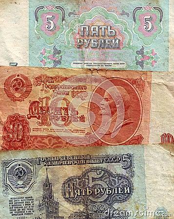 Soviet paper money