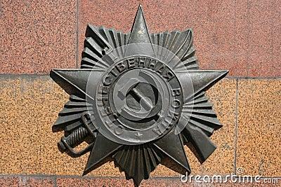 Soviet plaque