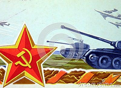 Soviet star and army