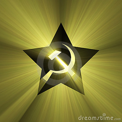 Soviet star symbol sun light flare
