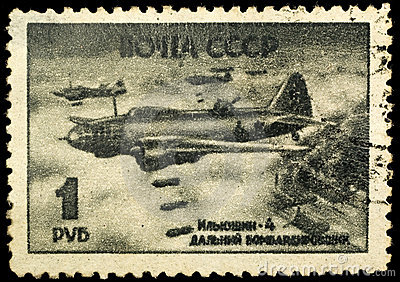 Soviet vintage postage stamp (1945)