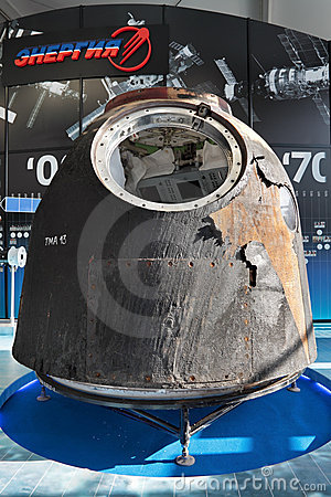 Space capsule Editorial Image