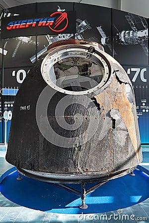 Space capsule Editorial Image