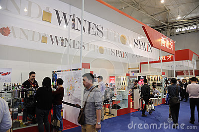 Spain wines pavilion Editorial Photography