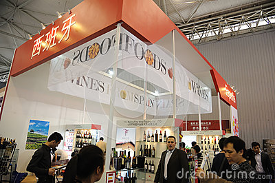 Spain wines pavilion Editorial Stock Photo