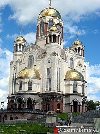 Free Spas Na Krovi Cathedral Ekaterinburg. Russia Stock Photos - 52687113