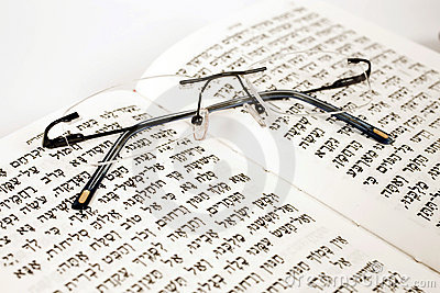 Spectacles with siddur