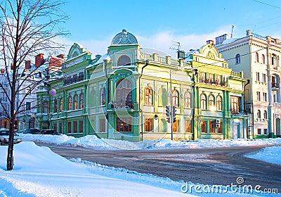 Spiritual Administration of Muslims of Kazan