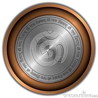 Spiritual Om Metallic Coin