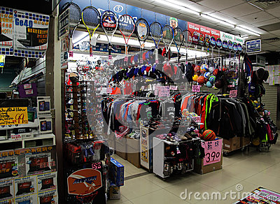 The sporting goods store Editorial Photo