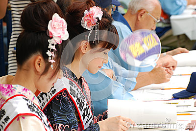 Srta. Fuji en la etapa principal Japón Foto editorial