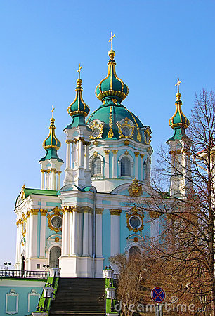 St. Andrew s church, Kiev, Ukraine