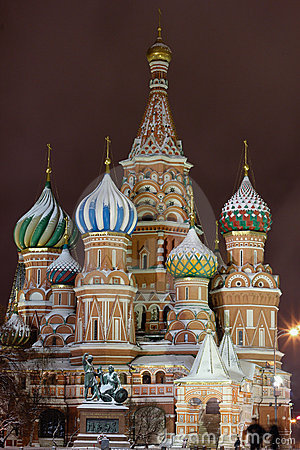 St.Basil s Cathedral on Red Square, Moscow Editorial Stock Photo