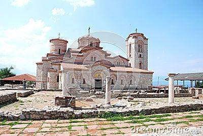 St  Clement s Church - St  Panteleimon, Ohrid, Mac Editorial Stock Photo