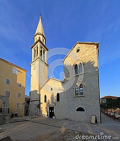 St Ivan Church