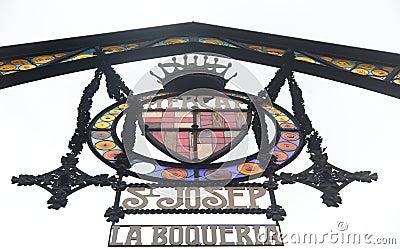 St. Josep La Boqueria Editorial Image